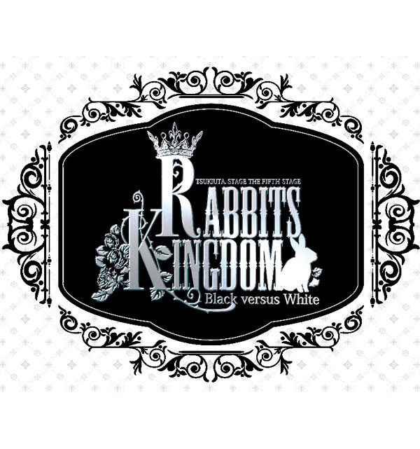 2.5次元ダンスライブ「ツキウタ。」ステージ 第5幕『Rabbits Kingdom』 イメージビジュアルブック