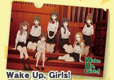 Wake Up, Girls!  クリアファイル