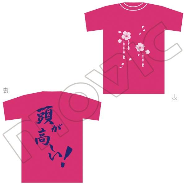 チェインクロニクル Tシャツ ツル姫L