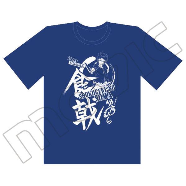 食戟のソーマ Tシャツ