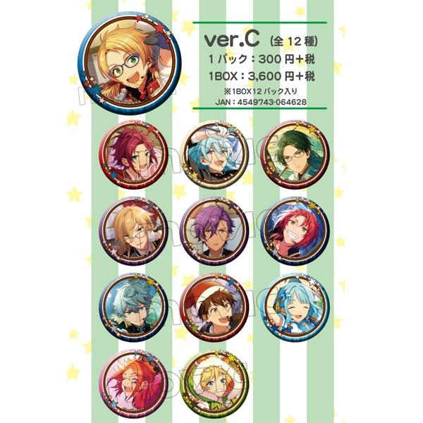 あんさんぶるスターズ! キャラバッジコレクション Idol Special Days vol.5 ver.C