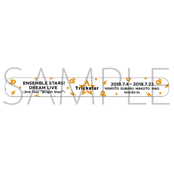 """あんさんぶるスターズ!DREAM LIVE -2nd Tour """"Bright Star!""""- 事後通販 アクリルバングル Trickstar"""