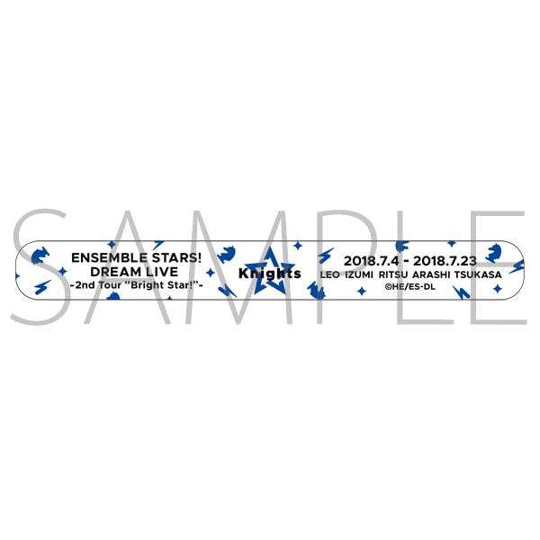 """あんさんぶるスターズ!DREAM LIVE -2nd Tour """"Bright Star!""""- 事後通販 アクリルバングル Knights"""