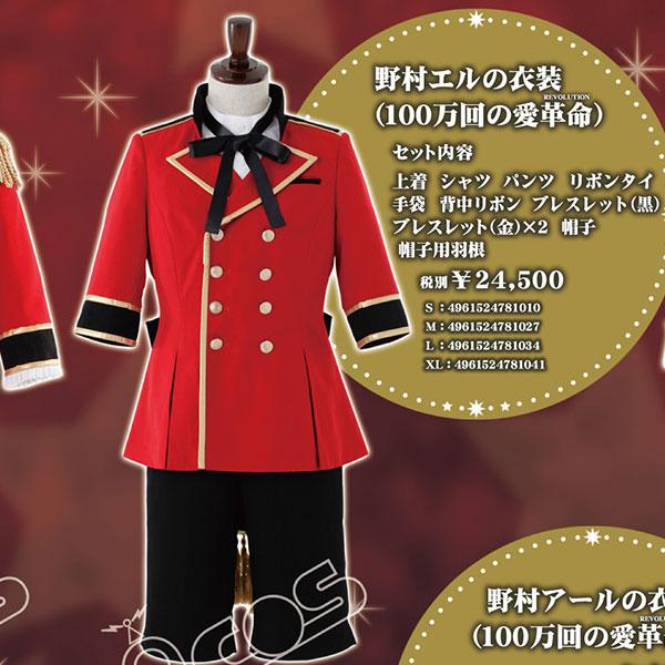 MARGINAL#4 野村エルの衣装(100万回の愛革命) M