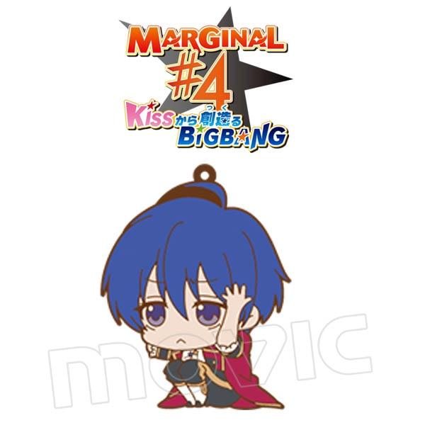 MARGINAL#4 KISSから創造るBig Bang VivimusラバーストラップB/ルイ
