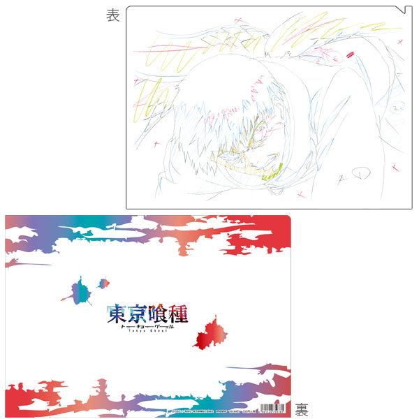 東京喰種トーキョーグール 原画クリアファイル B.カネキ