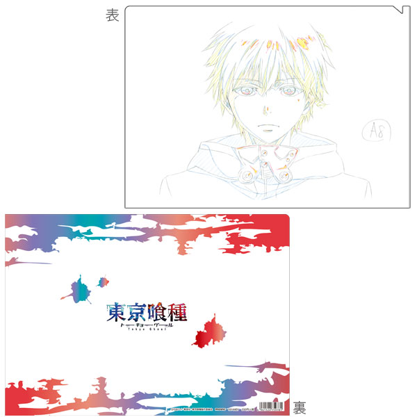 東京喰種トーキョーグール 原画クリアファイル F.カネキ2