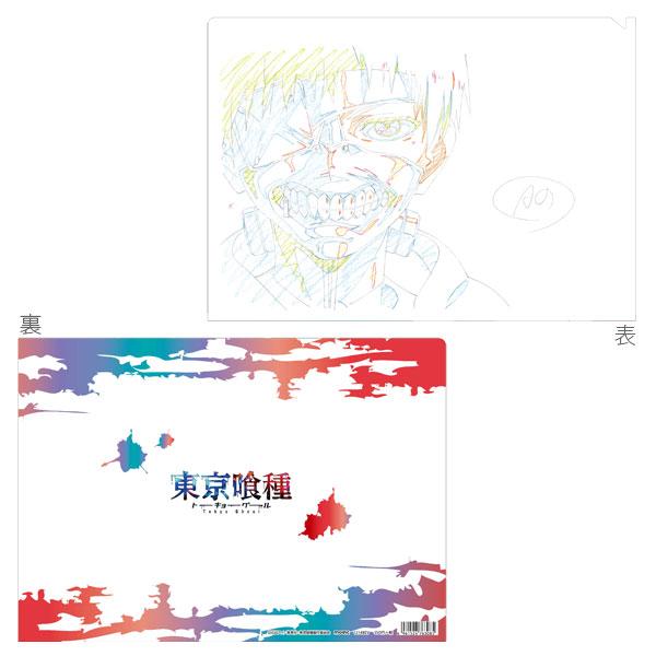 東京喰種トーキョーグール 原画クリアファイル/カネキ4