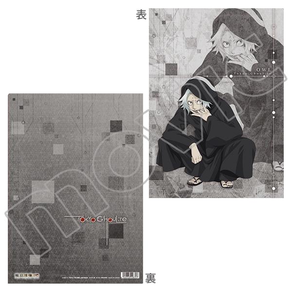 東京喰種トーキョーグール:re クリアファイル オウル