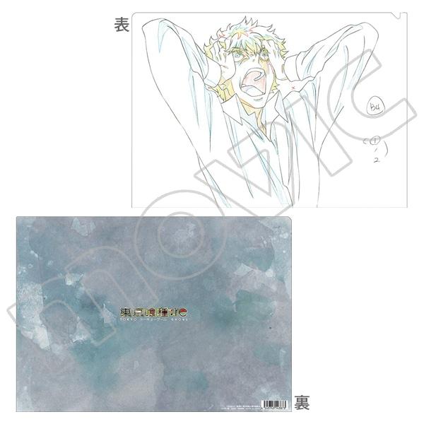 東京喰種トーキョーグール:re 原画クリアファイル B