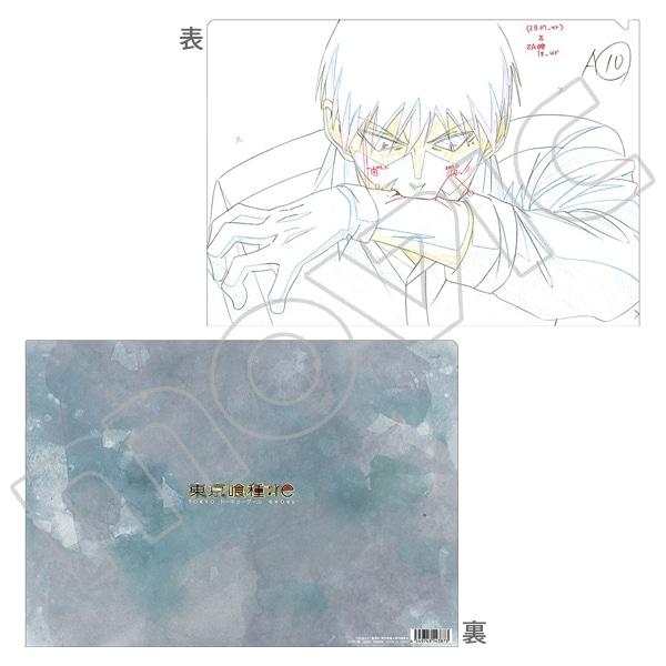 東京喰種トーキョーグール:re 原画クリアファイル C