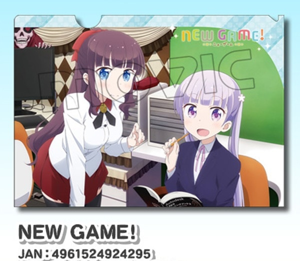NEW GAME! クリアファイル