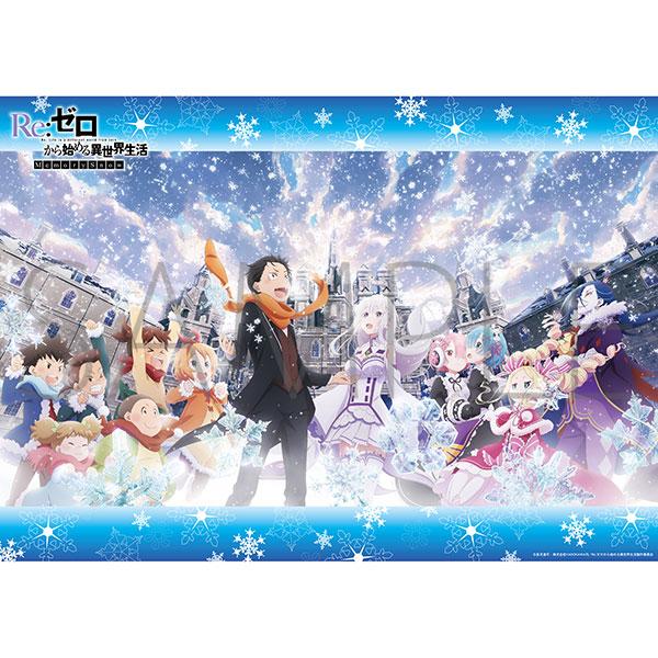Re:ゼロから始める異世界生活 Memory Snow 限定 クリアポスター付前売券