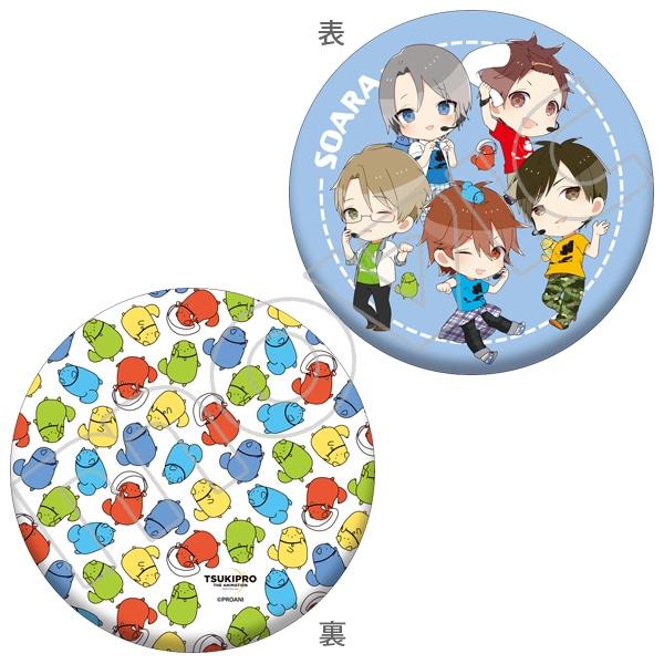 TSUKIPRO THE ANIMATION 丸型クッション