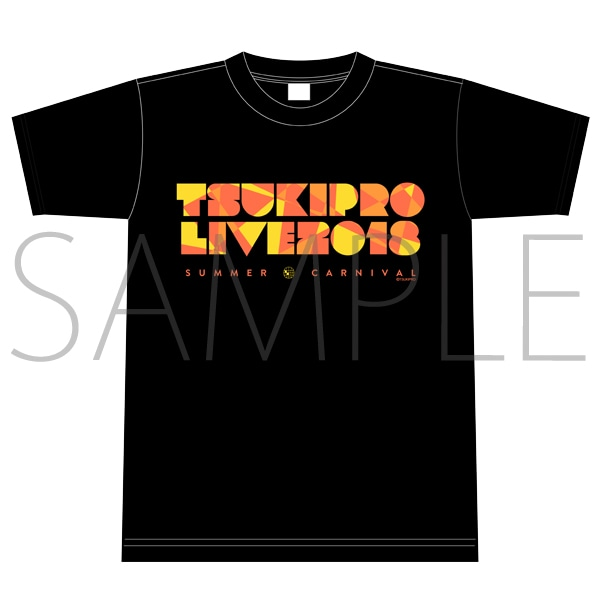 TSUKIPRO LIVE 2018 SUMMER CARNIVAL Tシャツ