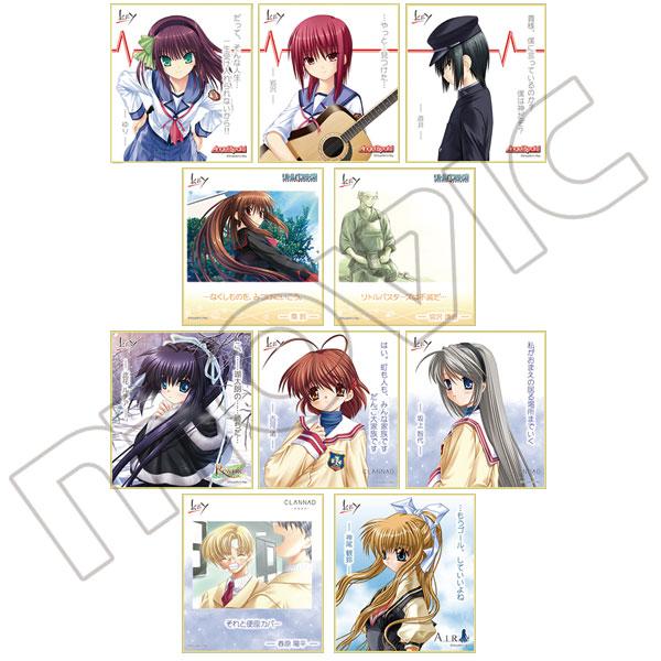 Key メモリアルミニ色紙コレクション side:y