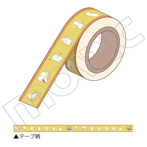 ミイラの飼い方 マスキングテープ