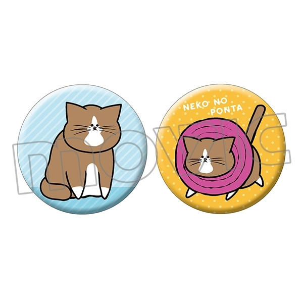 鴻池剛と猫のぽんたニャアアアン! 缶バッジセット おすわり他