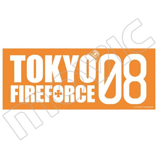 炎炎ノ消防隊の画像 p1_31
