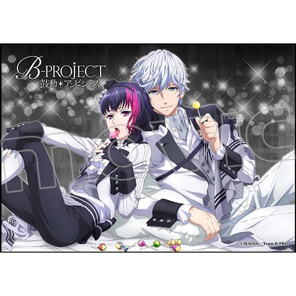 B-PROJECT〜鼓動*アンビシャス〜 ポートレートタオル A(PASHセレクション)