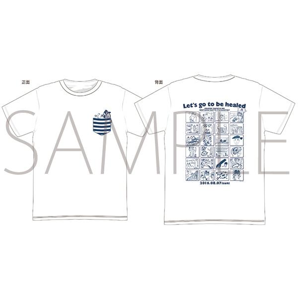 江口拓也の俺たちだって癒されたい! イベントTシャツ