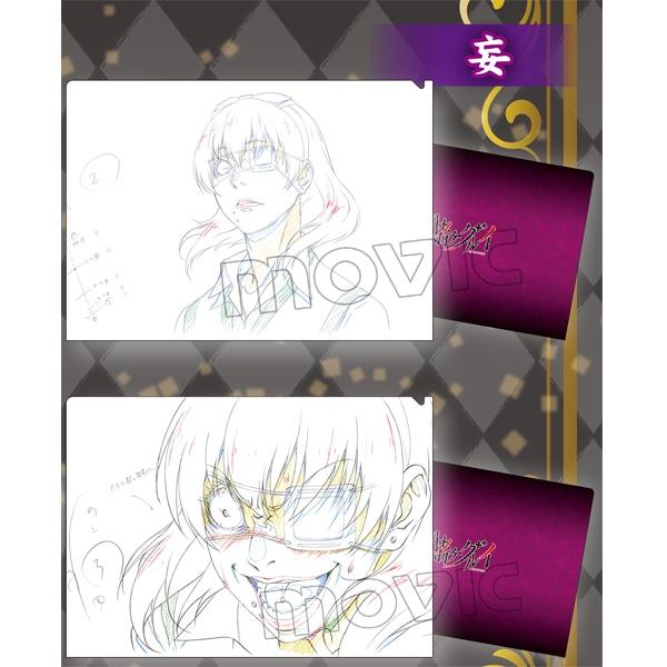 賭ケグルイ 原画クリアファイルセット 妄