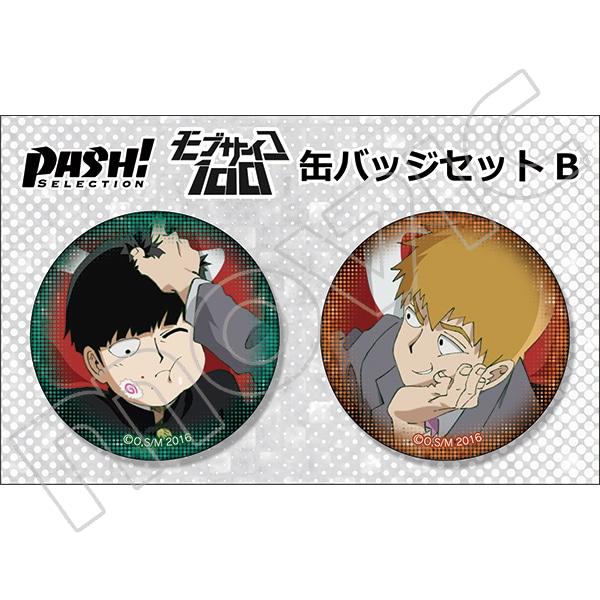 モブサイコ100 缶バッジ2個セット (PASHセレクション)