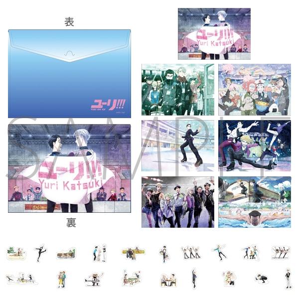 ユーリ!!! on ICE MAPPAオリジナルクリアファイルセット【二次生産分】