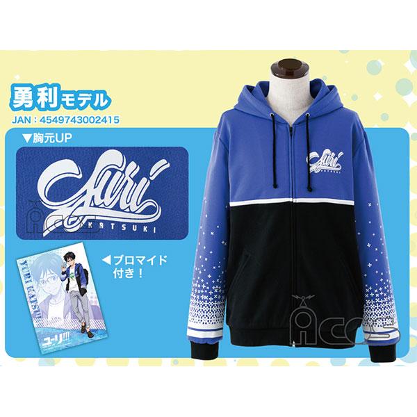 ユーリ!!! on ICE イメージパーカー 勇利モデル