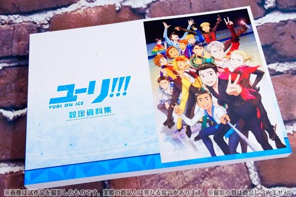 【再販分】ユーリ!!! on ICE 設定資料集
