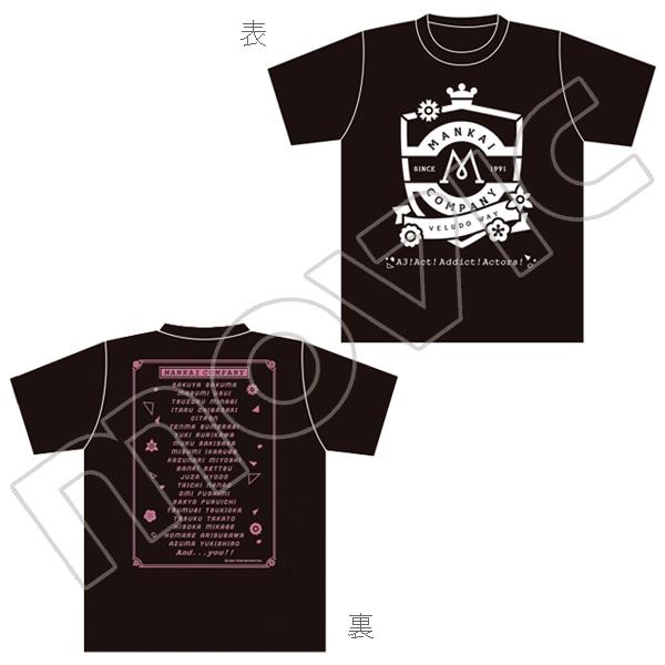 A3! MANKAIカンパニー劇団Tシャツ