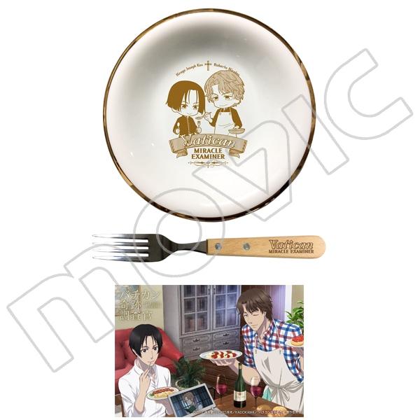 バチカン奇跡調査官 皿&フォークセット(ブロマイド付き)