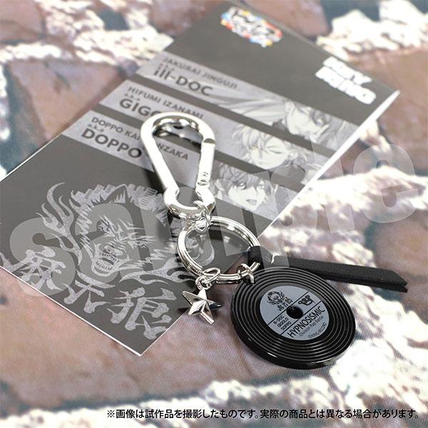 ヒプノシスマイク -Division Rap Battle- キーリング シンジュク・ディビジョン(麻天狼)
