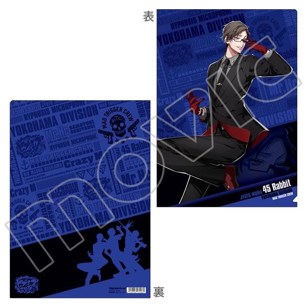 ヒプノシスマイク -Division Rap Battle- クリアファイル 入間銃兎 Battle Season