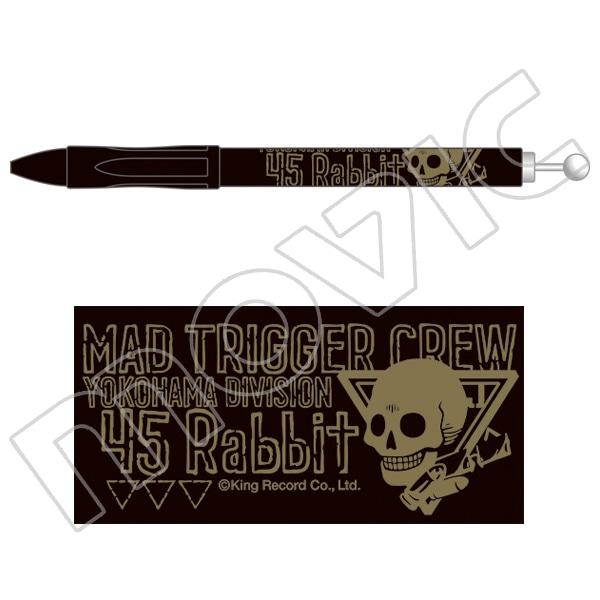 ヒプノシスマイク -Division Rap Battle- ボールペン 入間銃兎
