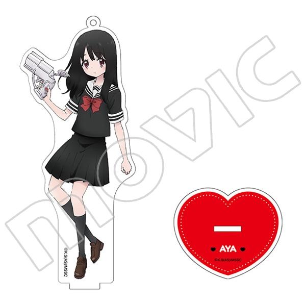 魔法少女サイトの画像 p1_27