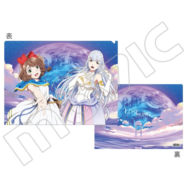 LOST SONG クリアファイル