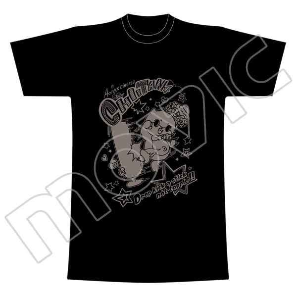 ちぃたん☆ ビッグTシャツ(倒れない棒/グレー)