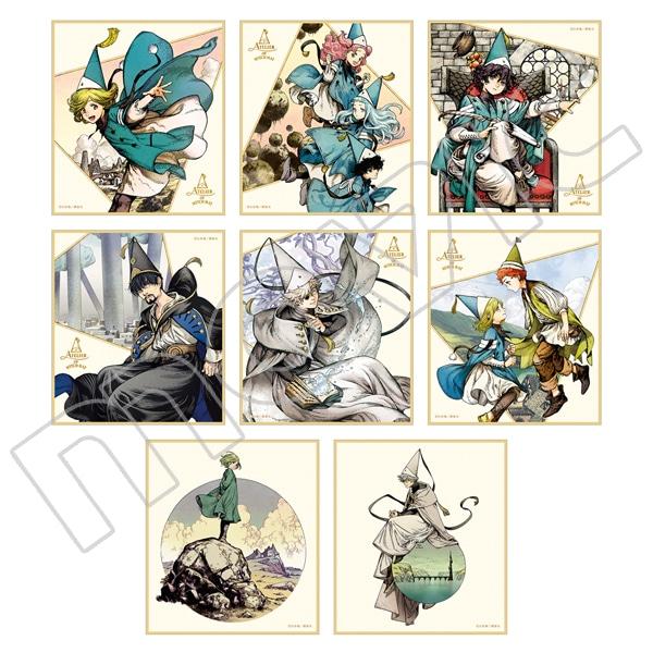 とんがり帽子のアトリエ ミニ色紙コレクション