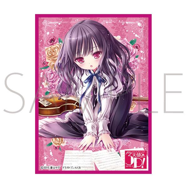 きゃらスリーブコレクション マットシリーズ  「天使の3P!」 紅葉谷 希美(No.MT187)