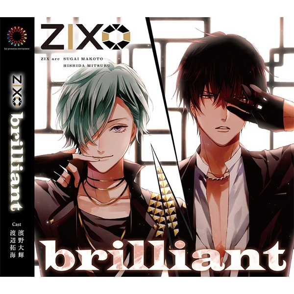 ZIX「brilliant」