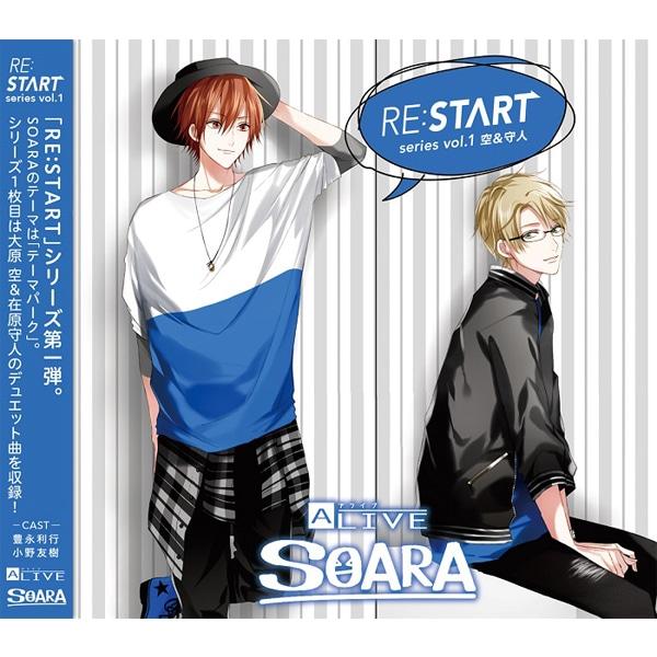 ALIVE SOARA 「RE:START」 シリーズ�@