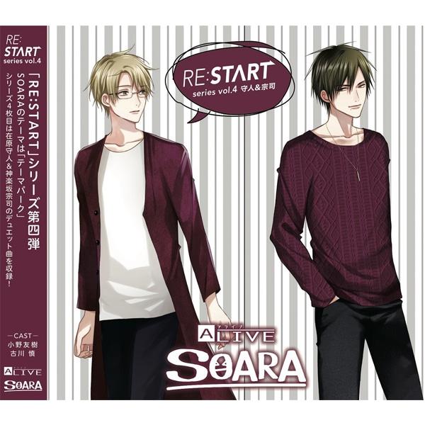 ALIVE SOARA 「RE:START」 シリーズ�C