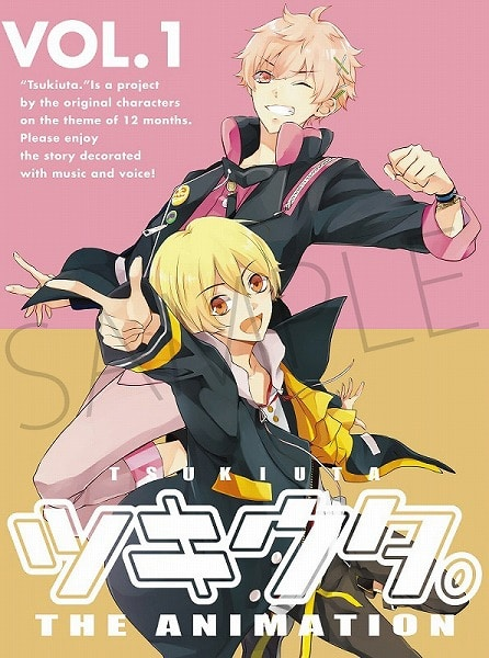 ツキウタ。 THE ANIMATION 第1巻【DVD】