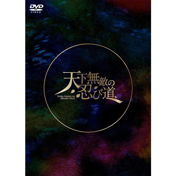 DVD 舞台「劇団シャイニング from うたの☆プリンスさまっ♪『天下無敵の忍び道』」 限定版