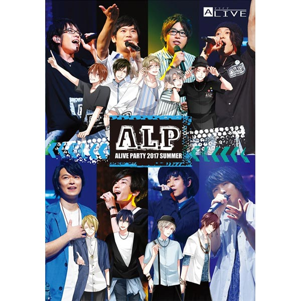 【DVD】A.L.P -ALIVE PARTY 2017 SUMMER-