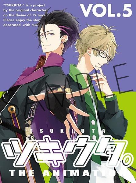 ツキウタ。 THE ANIMATION 第5巻【BD】