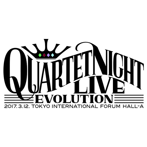 【BD】うたの☆プリンスさまっ♪ QUARTET NIGHT LIVEエボリューション 2017