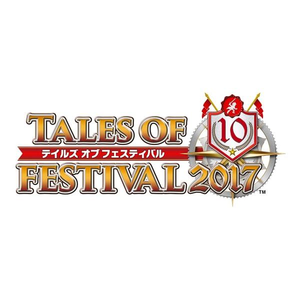 【movic】テイルズ オブ フェスティバル 2017 豪華版