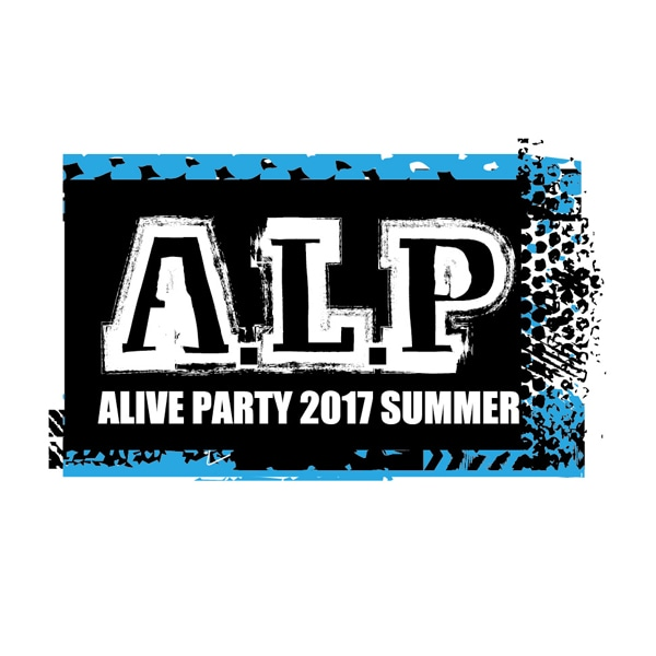 【BD】A.L.P -ALIVE PARTY 2017 SUMMER-